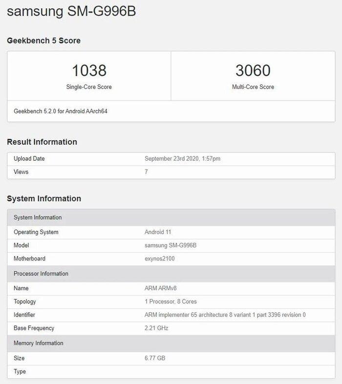 Samsung exynos 1000 specs, benchmark results