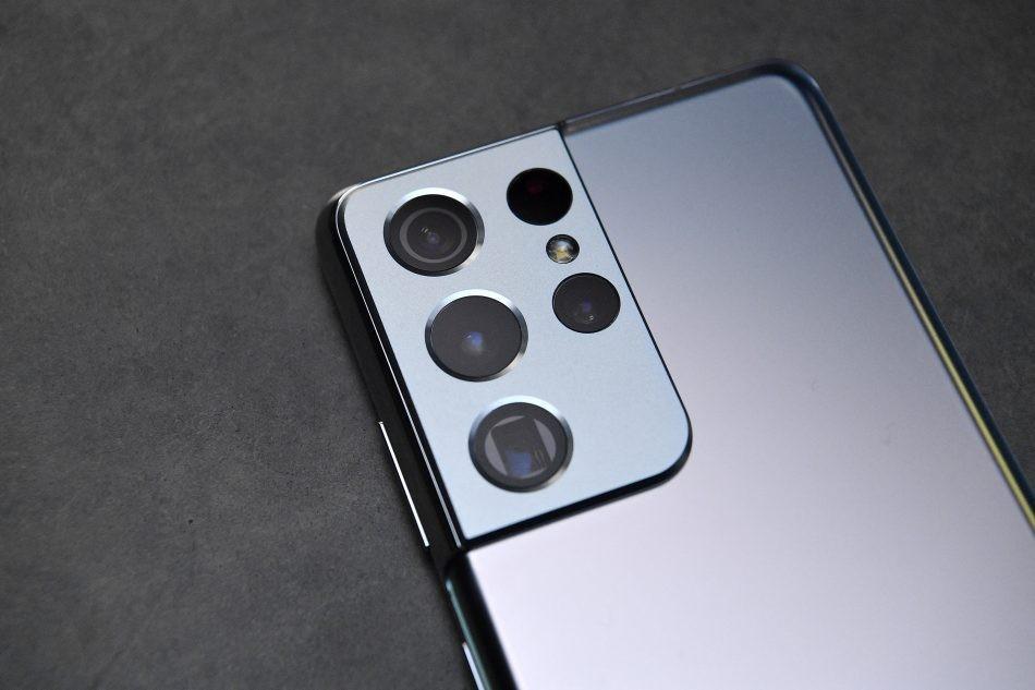 Samsung Galaxy s21 ultra full specification