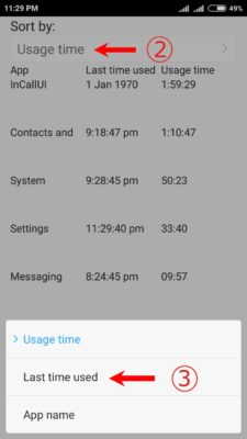 know recent used apps in redmi smartphone