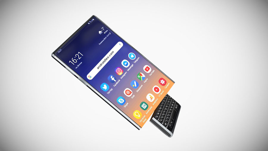 Samsung Galaxy Qwerty Pro price in india