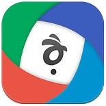 best tizen office apps